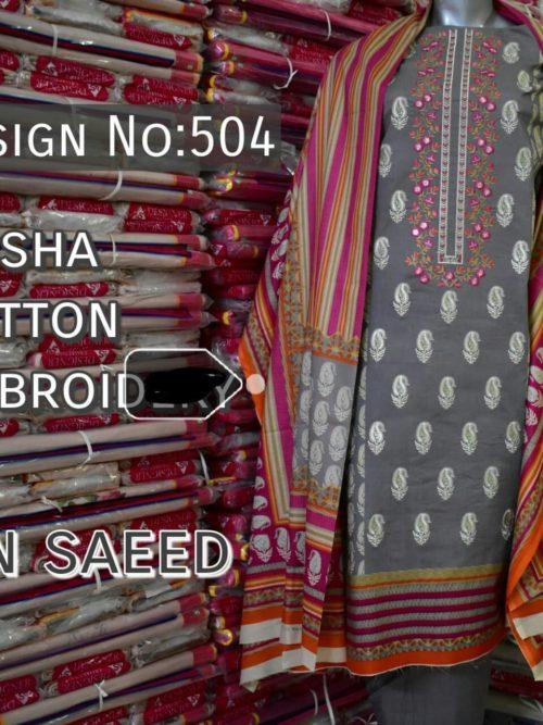 Bin Saeed Embroidered Lawn (3)