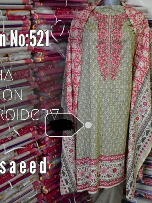Bin Saeed Embroidered Lawn (5)