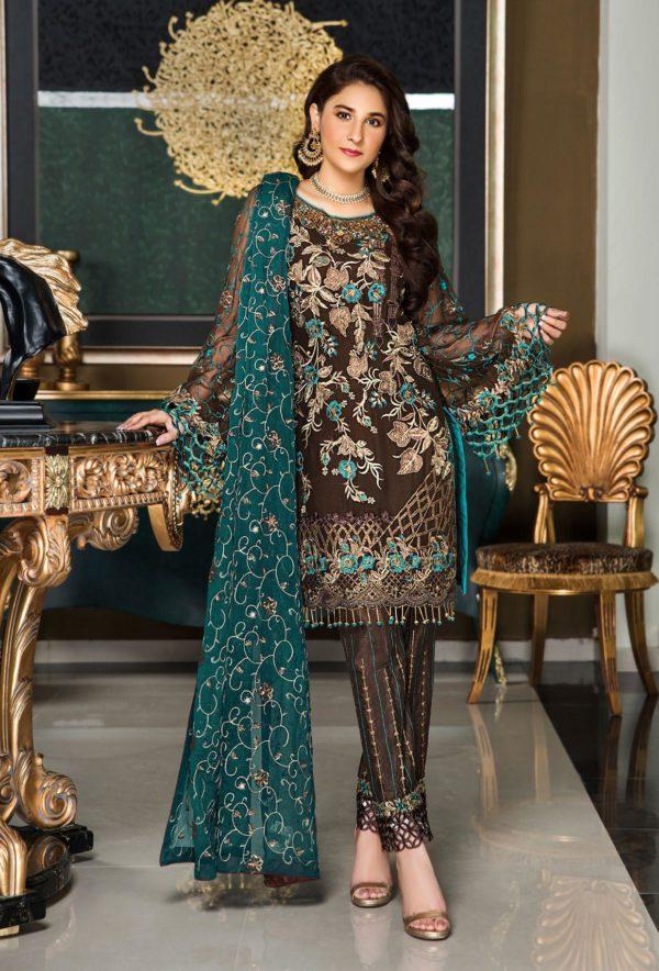 Maryam's Gold Vol 5 – MG – 49