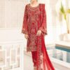 Ramsha Minhal Festive Vol 3  – M-309 ~ Sold out